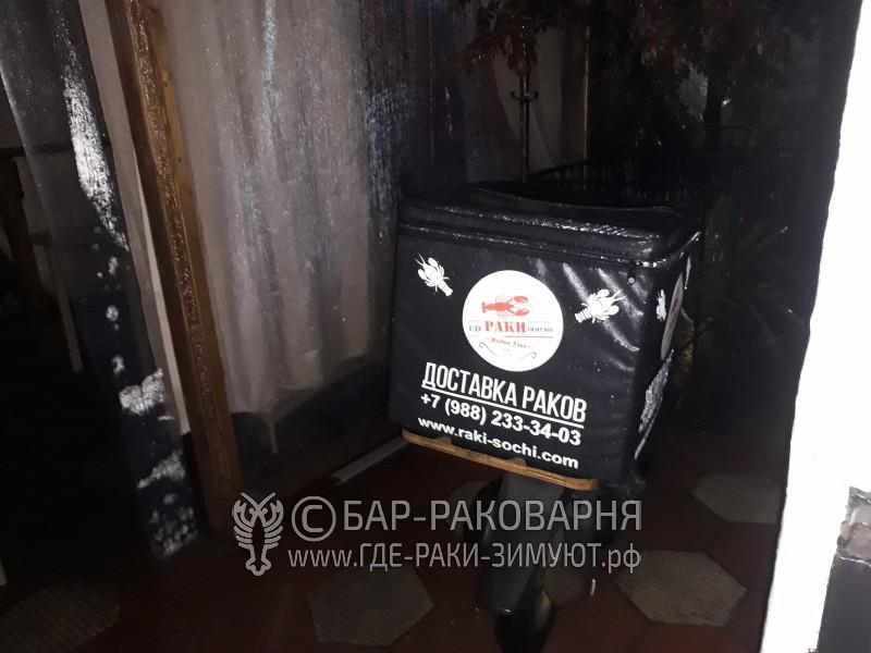 Ресторан в Сочи доставка раков
