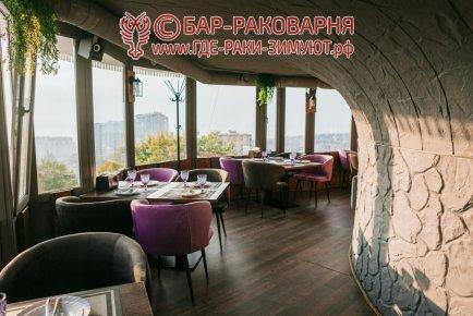 Ресторан раки в Сочи сварить