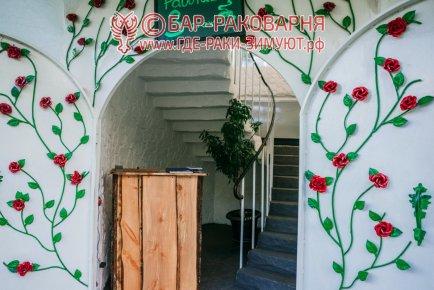 Ресторан раки в Сочи лангусты