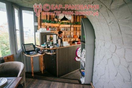 Ресторан раки в Сочи покушать